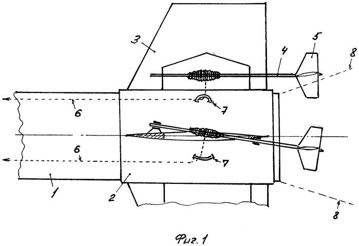 Ракета с бескорпусным бессопловым двигателем торцевого горения (варианты)