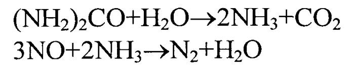 Пиротехнический аэрозолеобразующий состав
