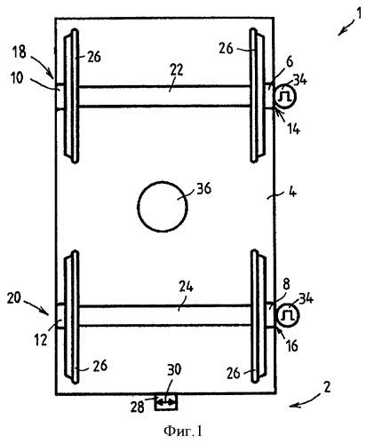 Устройство контроля повреждений элементов ходовой части единиц подвижного состава