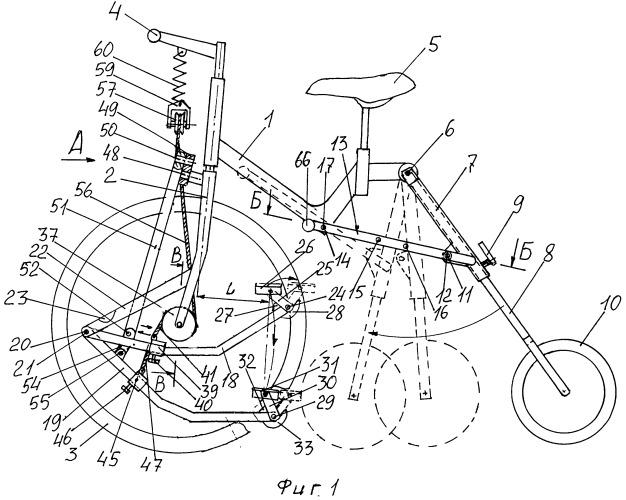 Складной велосипед с линейным педалированием