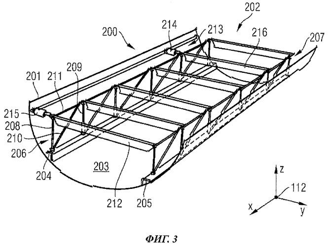 Система пола для фюзеляжной части воздушного судна