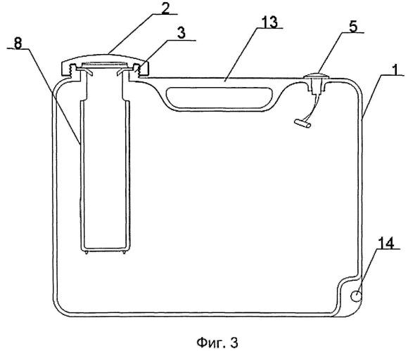 Устройство для приготовления топливной смеси для двигателей внутреннего сгорания
