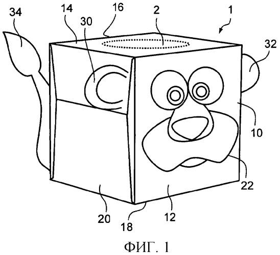 Выдачное устройство для выдачи бумаги тиссью и способ изготовления выдачного устройства