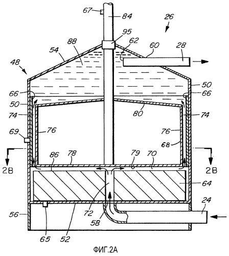 Устройство и способ для обработки сточных вод