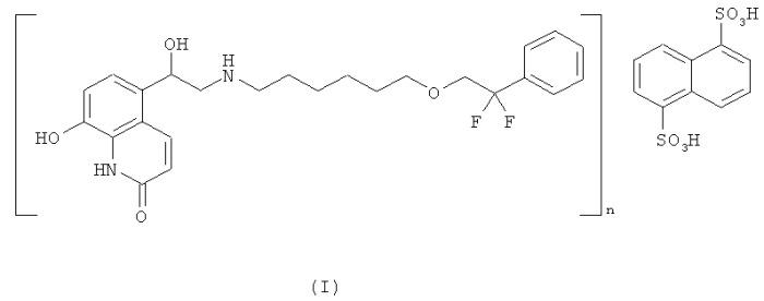 Геминападизилат 5-(2-{[6-(2,2-дифтор-2-фенилэтокси)гексил]амино}-1-гидроксиэтил)-8-гидроксихинолин-2(1h)-она как агонист β2 адренергического рецептора