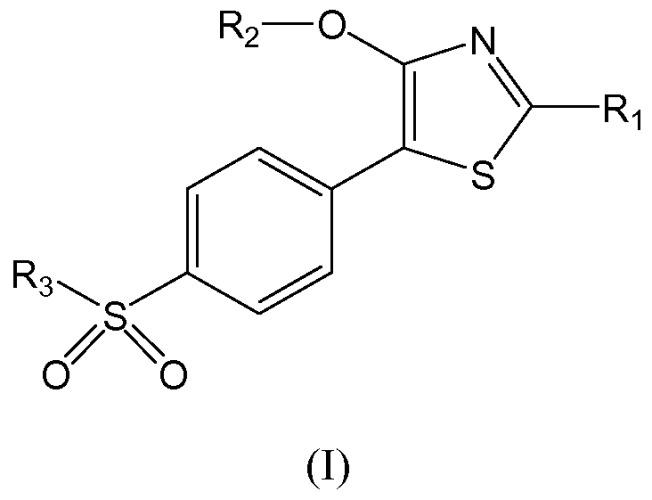 Производные 5-(4-метансульфонилфенил)тиазола для лечения острых и хронических воспалительных заболеваний