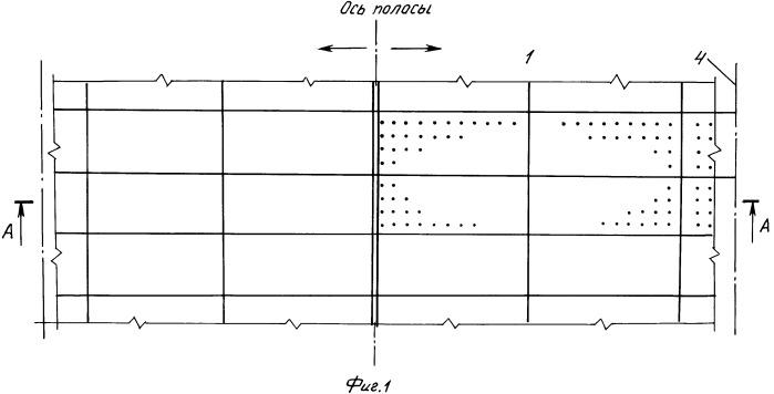 Каналодренажное сборное покрытие взлетно-посадочных полос аэродромов, способ его обогрева и поверхностной сигнальной подсветки