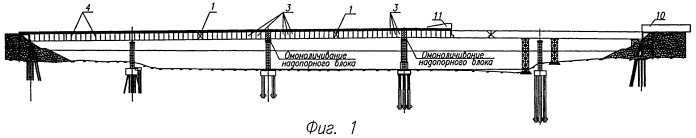 Способ разборки пролетного строения моста и устройство для осуществления этого способа