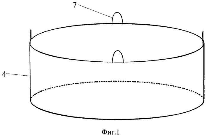 Способ монтажа подземных вертикальных цилиндрических резервуаров
