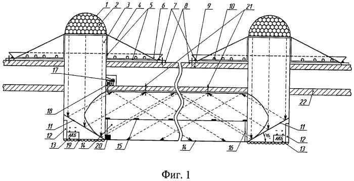 Автономная гелиоэлектрическая лампа