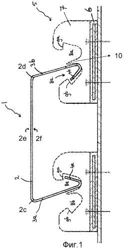 Блочная система для конструкции фасада