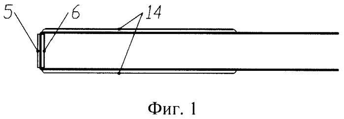 Навесная фасадная система с воздушным зазором и кронштейн навесной фасадной системы