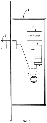 Контроллер соленоида электромеханического замка и электромеханический замок