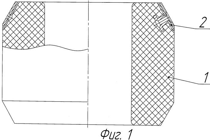 Уплотнительный узел пакера
