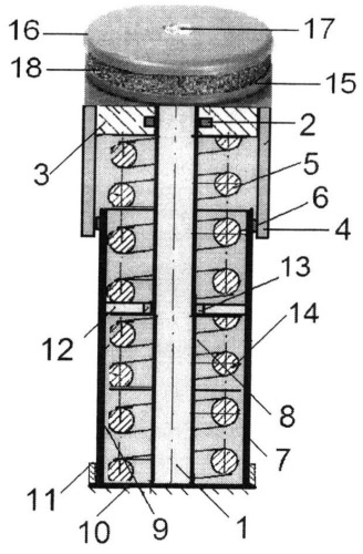Комбинированное упругодемпфирующее устройство