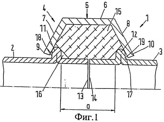 Соединительное устройство и способ его изготовления