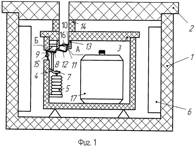 Термоконтейнер для хранения и транспортировки биопрепаратов