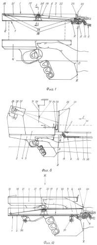 Стрелковый тренажер