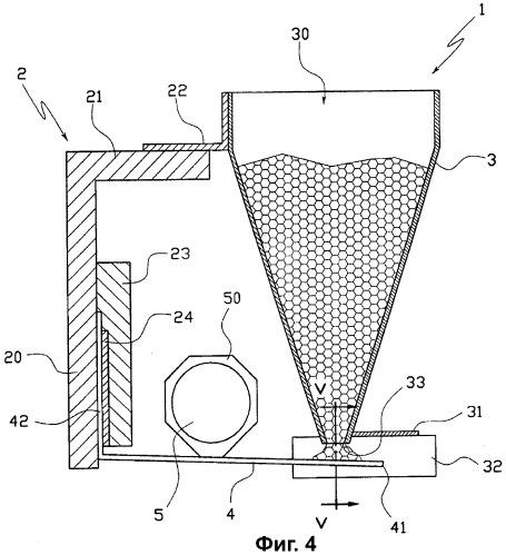 Способ и устройство для распределения твердых сыпучих материалов