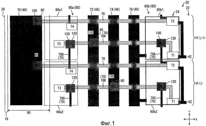 Подложка матрицы и жидкокристаллическая панель отображения