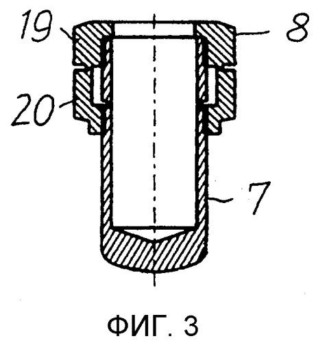 Система с выполненной в виде отрезка трубы клеммой из металла