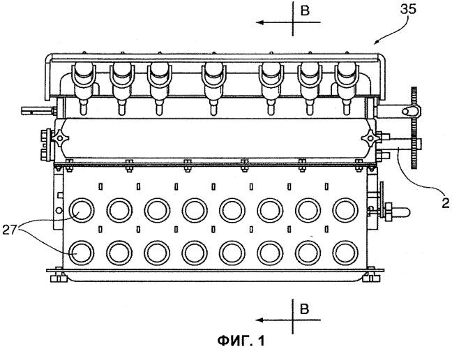 Секционный отсекатель дозатора и сельскохозяйственный агрегат, содержащий его