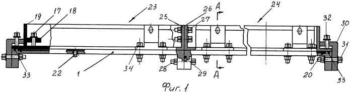 Устройство для изготовления длинномерной панели с ребрами жесткости из полимерного композиционного материала