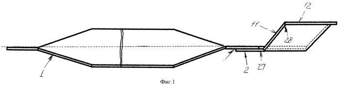 Способ изготовления противоударной опоры двери легкового автомобиля
