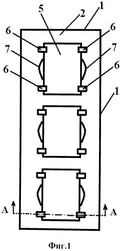 Коробка для кондитерских изделий и способ ее упаковки