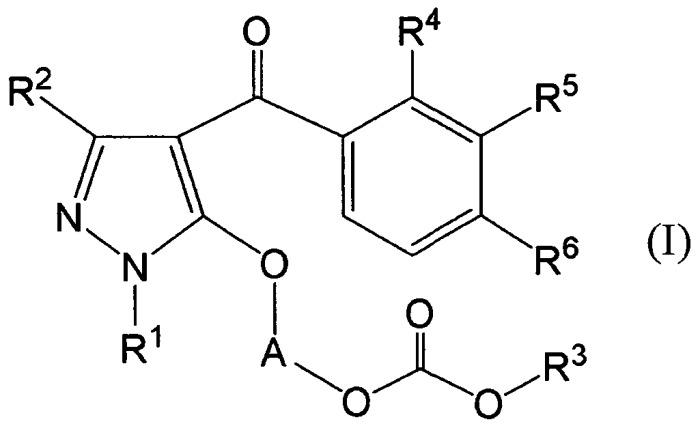 Соединения пиразола, способ их получения и содержащие их гербициды