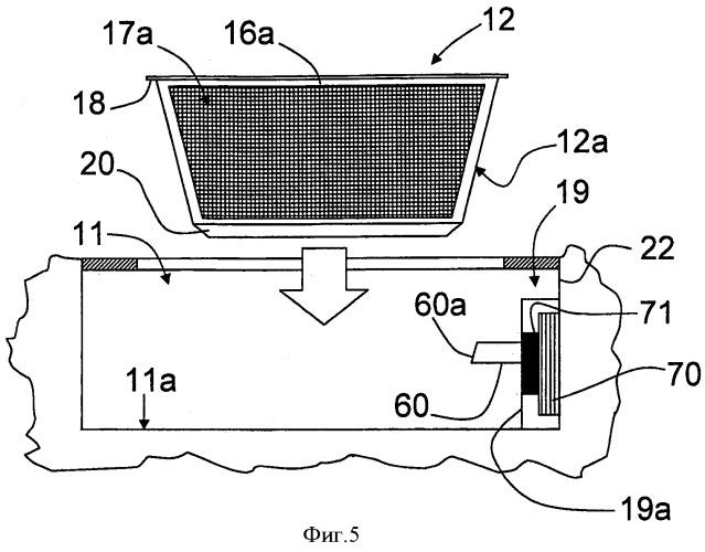 Сушильная машина для белья с вибрирующим ворсовым фильтром