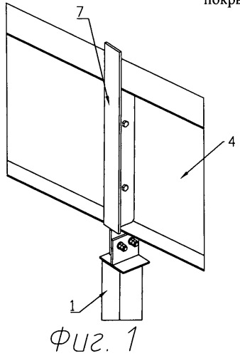 Узел соединения стойки фахверка с торцевым ригелем покрытия металлического быстровозводимого каркасного здания