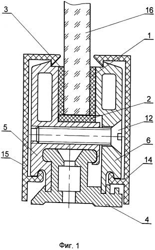 Внутренняя перегородка и комплект для ее установки