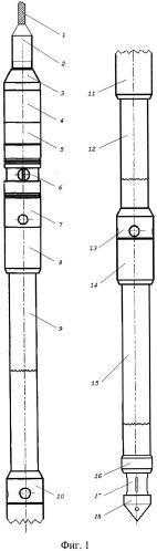 Способ и устройство для интенсификации работы нефтегазовых скважин (варианты)
