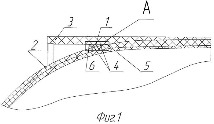 Корпус твердотопливного ракетного двигателя из композиционного материала