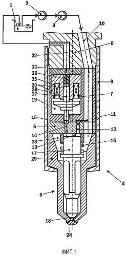 Устройство для впрыскивания топлива в камеру сгорания двигателя внутреннего сгорания