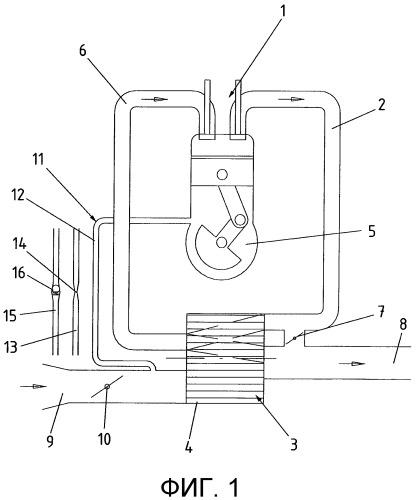 Газодинамический волновой обменник давления