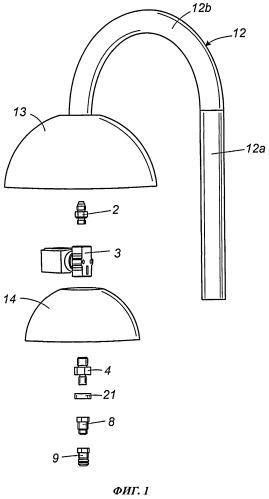 Система для охлаждения стеклянной посуды, снабженная устройством для удаления жидкой углекислоты
