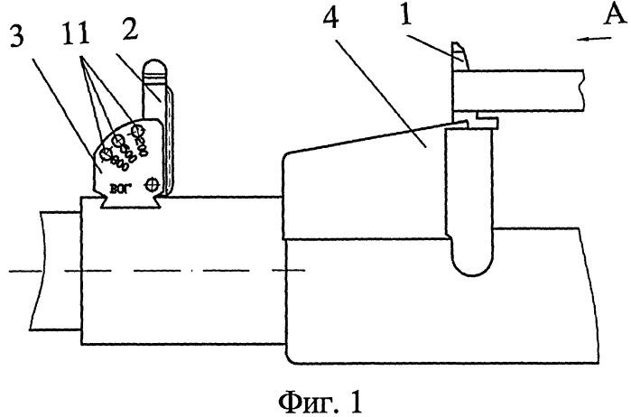 Прицельное приспособление гранатомета