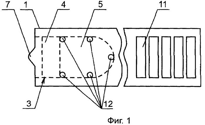 Оптический картридж