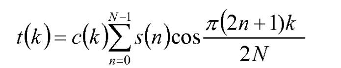 Эффективные аппроксимации с фиксированной запятой прямого и обратного дискретных косинусных преобразований