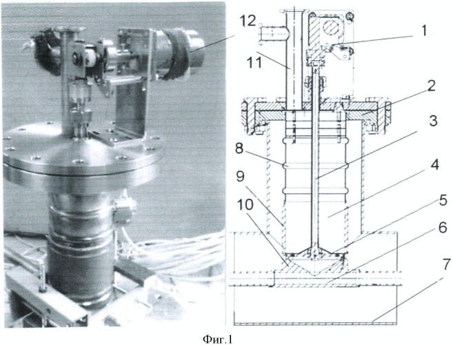 Криогенный дозатор шариков для холодного замедлителя нейтронов