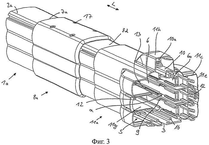 Устройство для последовательного соединения контактных шинопроводов