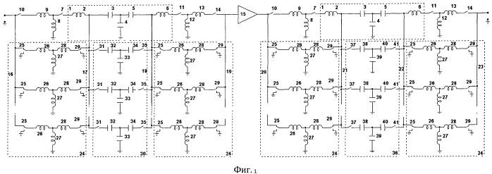 Многодиапазонный полосовой перестраиваемый lc-фильтр