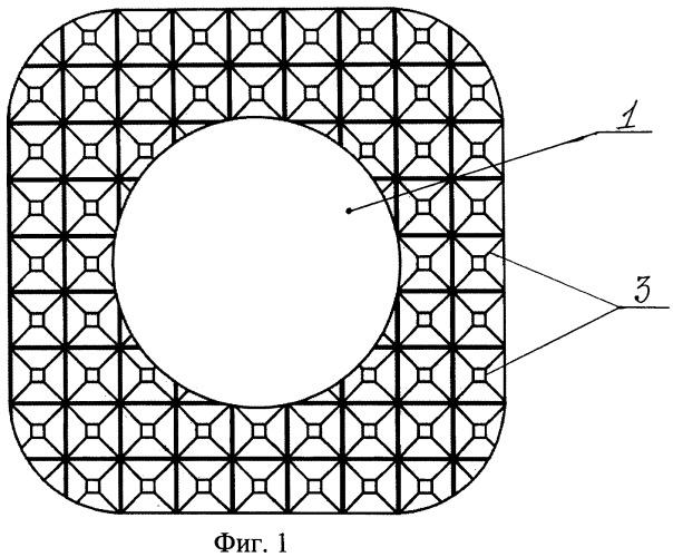 Устройство для стабилизации сегментов позвоночника
