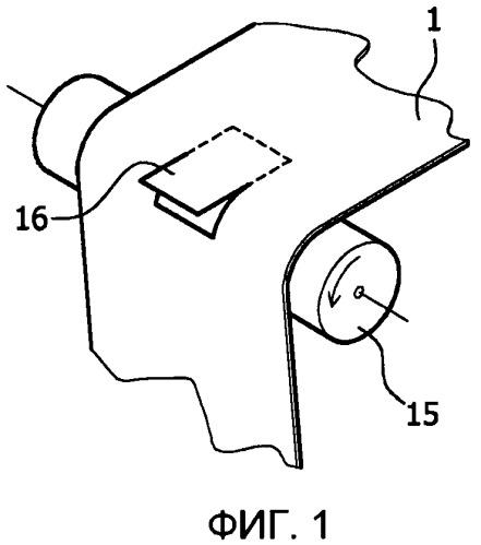 Способ и устройство для обработки перемещаемой подложки при помощи лазера