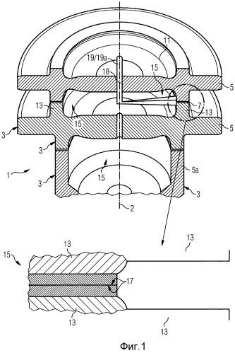 Способ и устройство проверки сварного соединения вала посредством введенного в сквозное отверстие вала воспринимающего устройства, соответствующий вал ротора