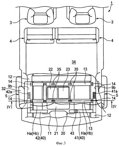 Монтажная конструкция электрооборудования автомобиля