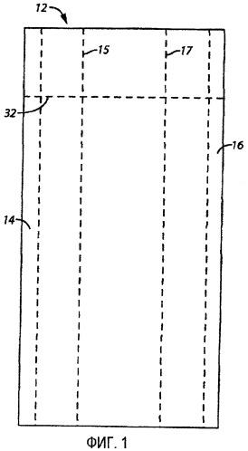 Способ и установка для упаковывания с лазерным гравированием