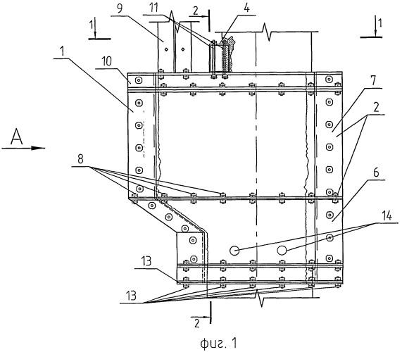 Способ полного восстановления работоспособности аварийной железобетонной консоли колонны, воспринимающей опорные реакции смежных подкрановых балок